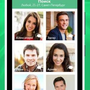 Друг Вокруг: мобильная версия приложения